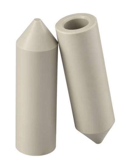 30130894 - Адаптер для пробирок 15 мл, диаметр 17 мм (2 шт.) к ротору OHAUS