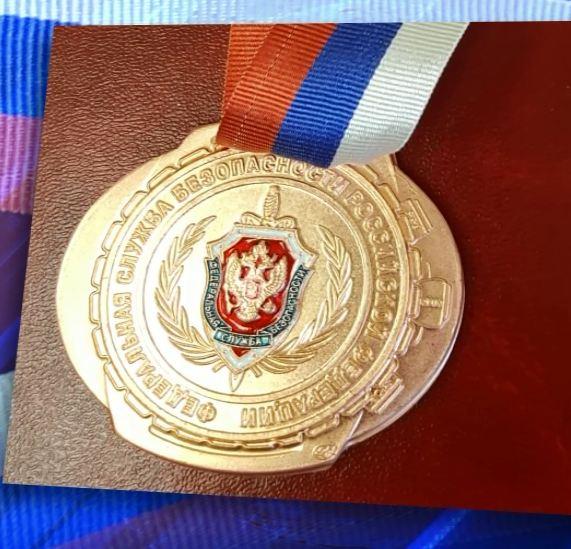 08-medal.jpg