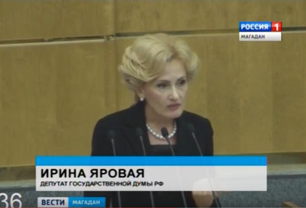 03-yarovaya Главная