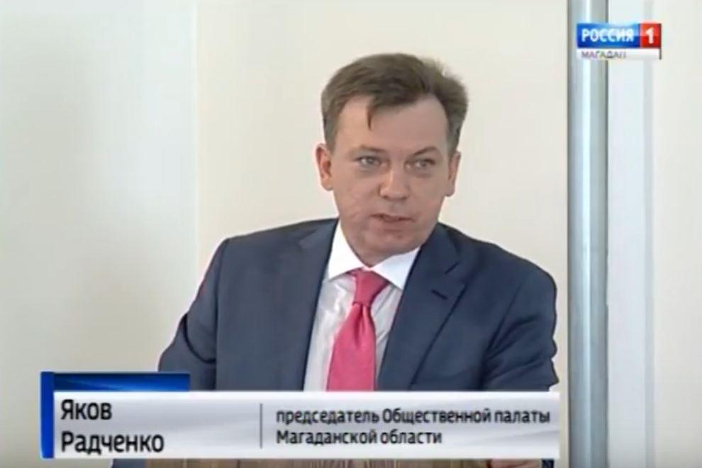 03-obshhestv Главная
