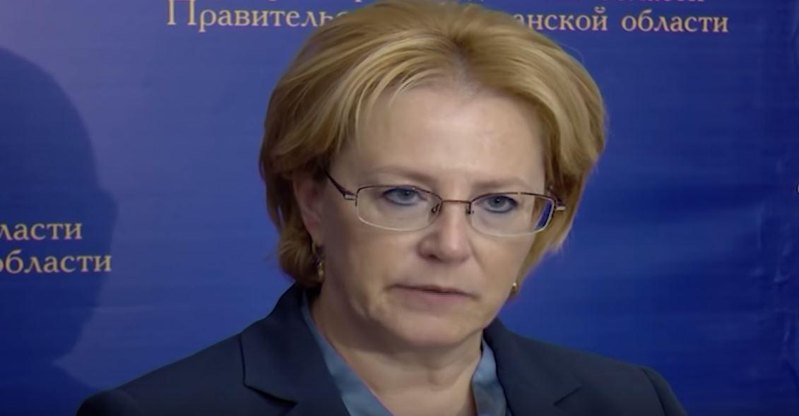 v1-ministr Главная