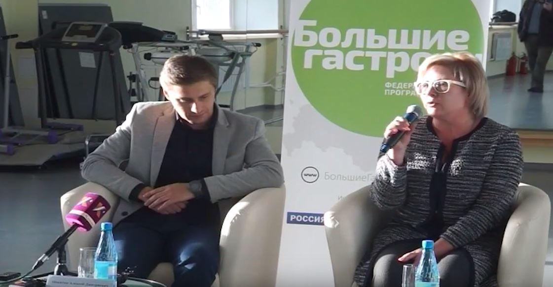 03-teatr Главная