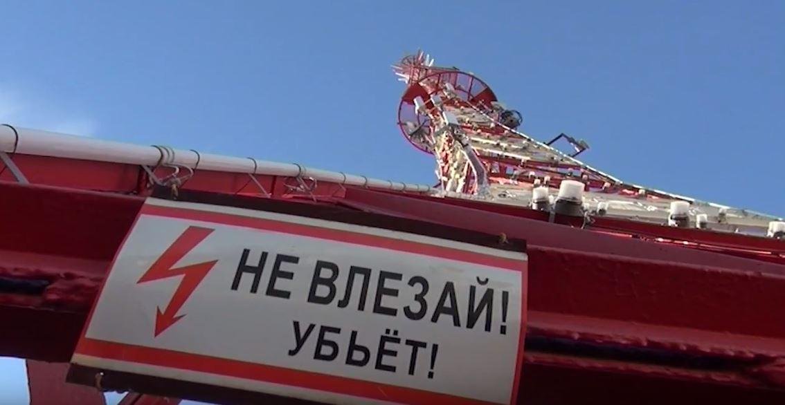 09-televyshka-1 Главная