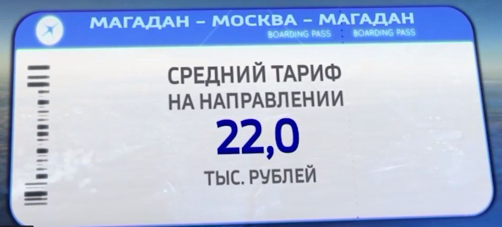02-avia-1.jpg