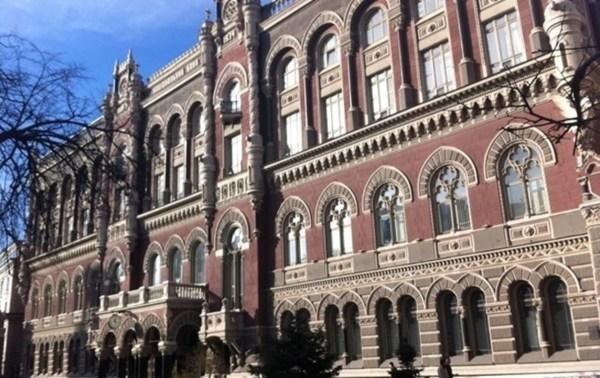Нацбанк запретил выплачивать украинцам дивиденды / Экономика