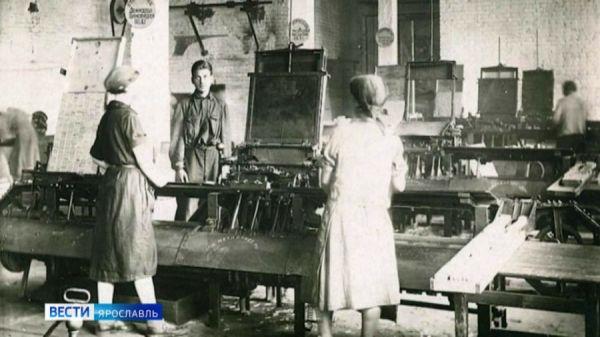 140 лет назад в Ярославле появилась первая спичечная ...