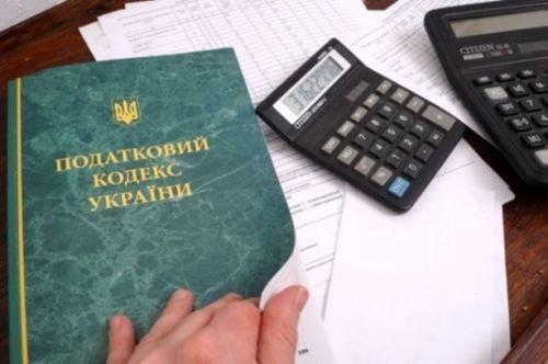 податкова реформа