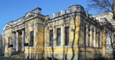 Днепропетровский исторический музей