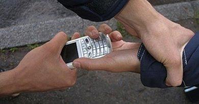 мобильный телефон_ограбление