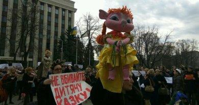 акція протесту_театри