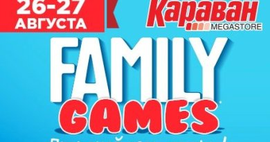 Караван FAMILY GAME