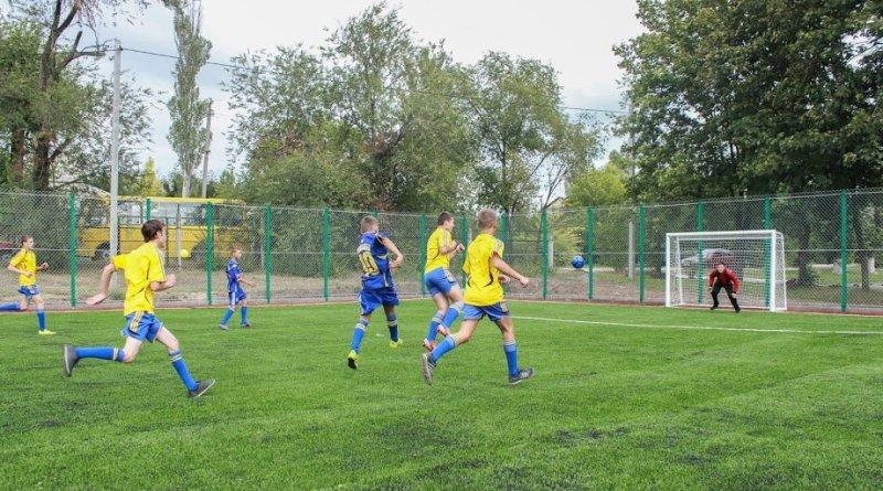 міні-футбольне поле