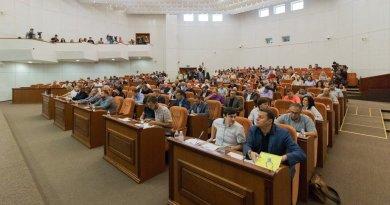 сесія міської ради Дніпра