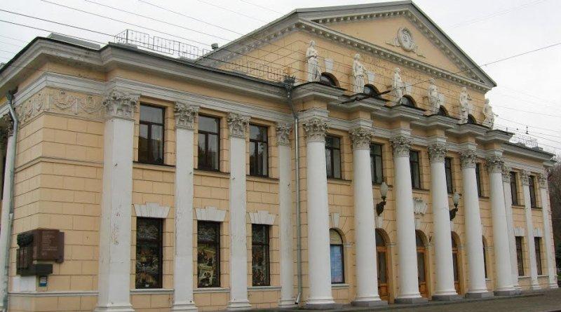 театр Горького_Днепр