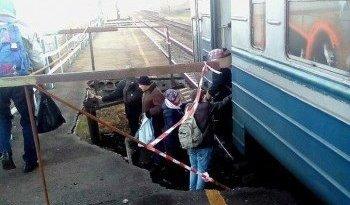 обвал платформы под Днепром