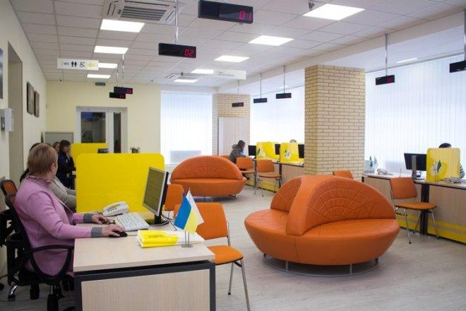 Новый Центр обслуживания клиентов ДТЭК Днепрооблэнерго_Левый берег_2