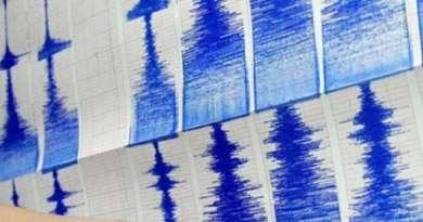 На Дніпропетровщині стався землетрус