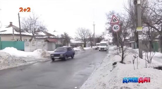пішохідний перехід_Дніпро