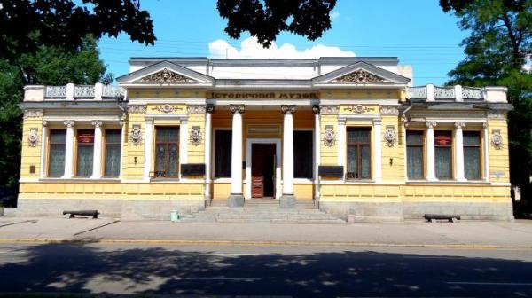 Два музея Днепра требуют капитального ремонта и реконструкции