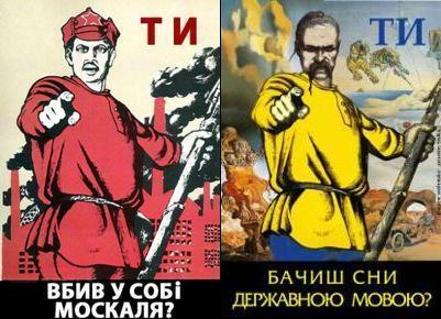 Язык от Киева уведет