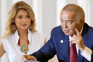 Почему Ислам Каримов пожертвовал дочерью