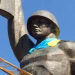 Украине отшибают историческую память