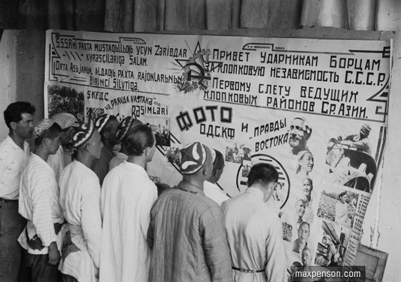 В чем «вред» кириллицы?