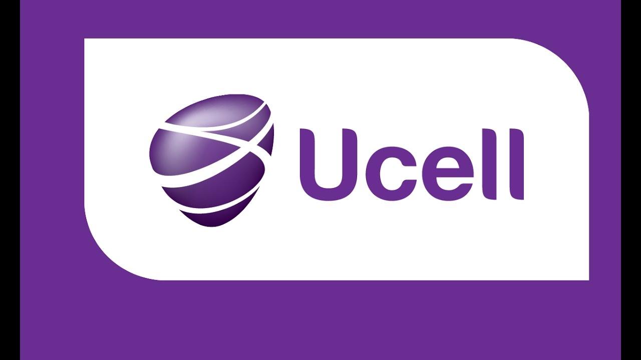 Дурно пахнущий Ucell покидает Узбекистан