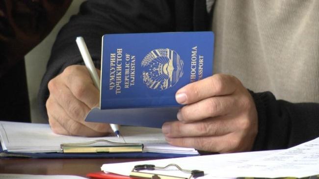 Таджики возвращаются к «русским» фамилиям
