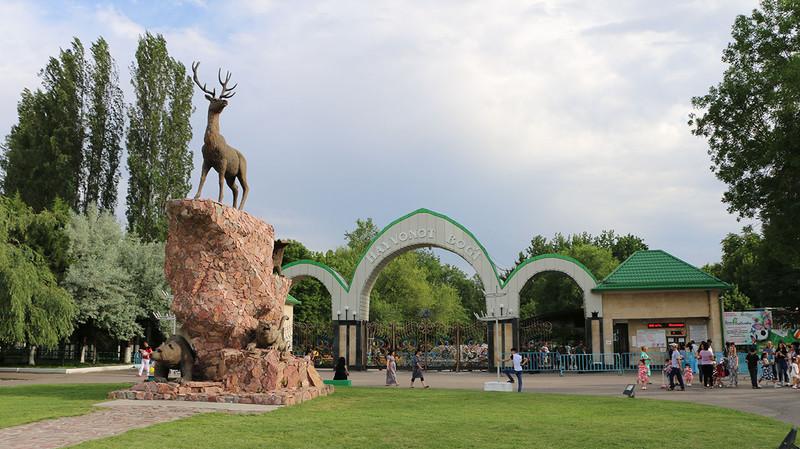 Московский и Ташкентский зоопарк совершат зоо-обмен
