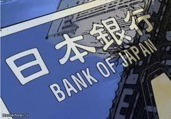 Японские банки взялись за узбекские сети данных