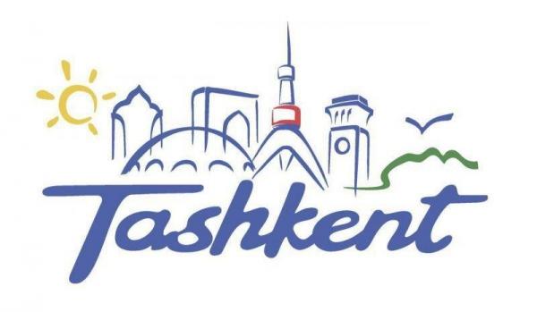 Ташкент-город золотых деревьев
