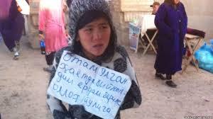 В Узбекистане взялись за попрошаек