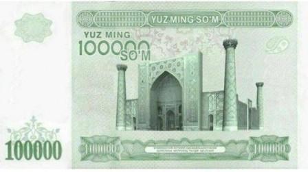 В Узбекистане сломался станок для печатания сумов
