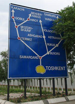 Бельгийцы построят сахарный завод в Ташкентской области