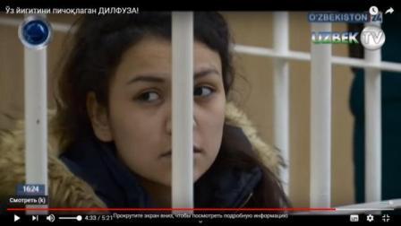 Ташкентка убила парня за неверность