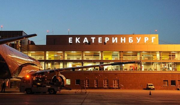 МИД: в аэропорту Екатеринбурга узбекистанцу вернули изъятые  тыс.