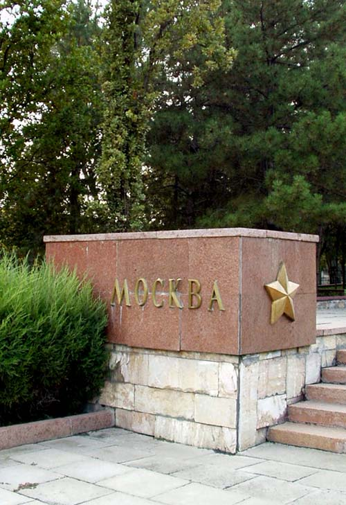 Зачем на «Братских могилах» в Ташкенте бронзу заменили на пенопласт