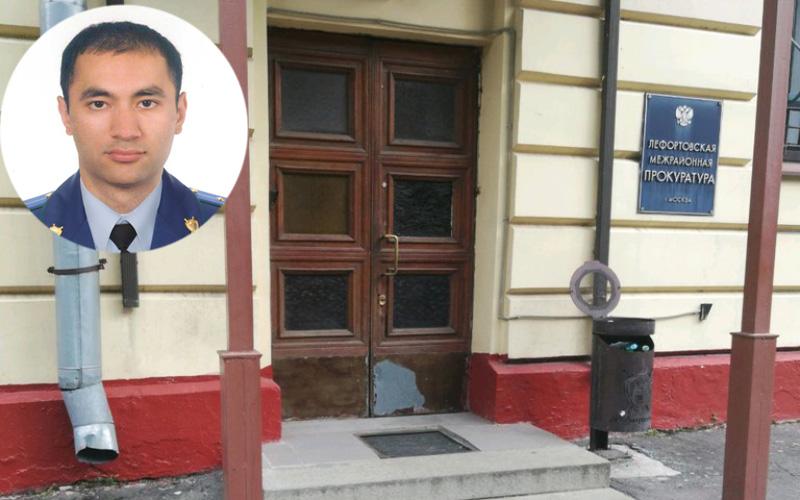 Узбек из Бухары стал московским прокурором