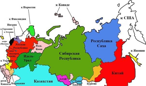 Запад подождет распада России