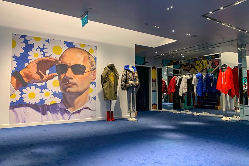 В Москве открылся «путинский» магазин (фото)
