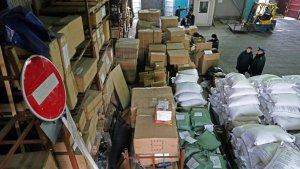 Более двух тысяч товаров освободили от таможенных платежей