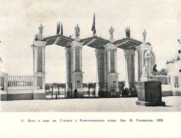 О судьбе «живых мертвецов» Ташкента