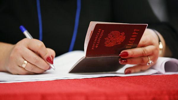 В России обновили требования для получения гражданства