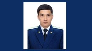 Алмазарскому району назначен прокурор-международник