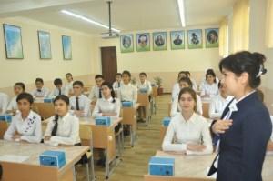 Узбекских школьников оставили без «Чувства родины»