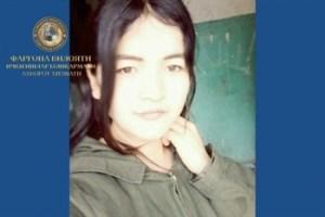 19-летняя девушка бесследно пропала в Ферганской области