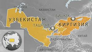 Киргизия открывает границы для узбекистанцев