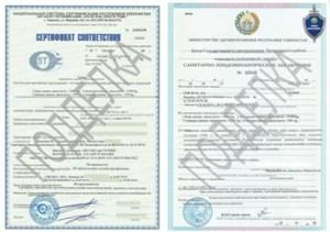 Уволенный сотрудник «Узстандарт» толкнул поддельных сертификатов на 32 млн сумов в Чирчике