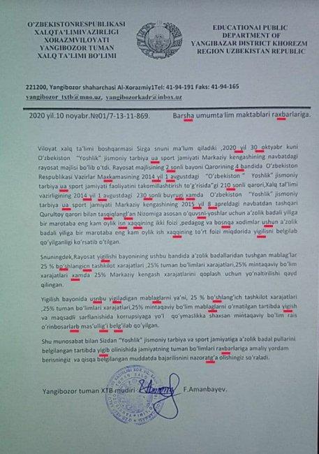В официальном письме на узбекской латинице нашли 40 ошибок